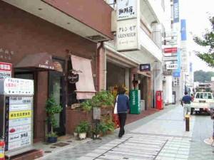 横須賀一の喫茶店