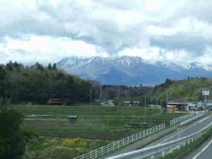 雨上がりの茶臼岳遠望